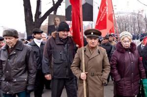 ukraine_cp_supporters